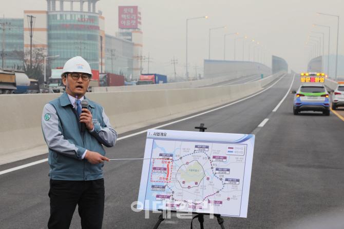 [포토] 인천김포고속도로- 여성호 부단장 미디어 브리핑