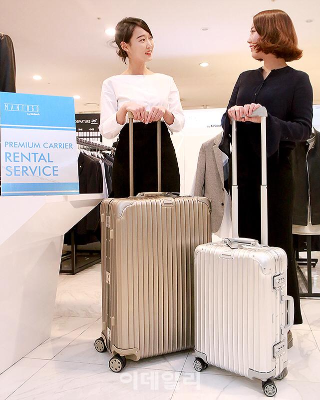 [포토] 현대백화점, 여행가방 렌털 서비스
