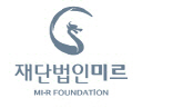 `미르·K스포츠재단` 청산 시작…기부금 어디로 가나