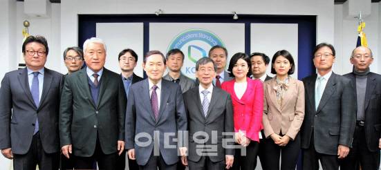 방심위, 대통령선거 방송심의위원회 위촉식 개최