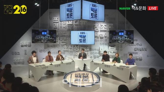 연극·뮤지컬 온라인 중계..홍보? 매력 반감? `엇갈린 시선`