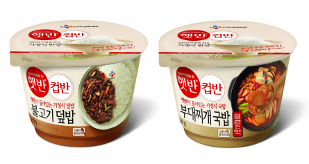 CJ제일제당 `햇반컵반`, 신제품 2종 출시