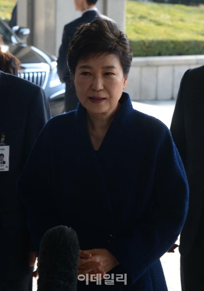 [포토]박근혜 전 대통령, `국민들께 송구`