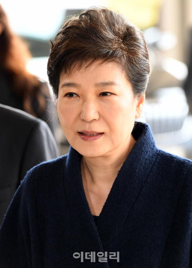 [포토]`피의자` 박근혜 전 대통령