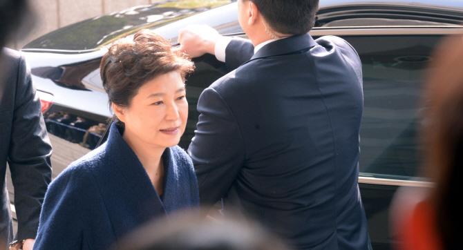 박근혜 전 대통령, 삼성동 사저부터 검찰까지 소요된 시간은?