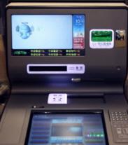 편의점·마트 ATM 해킹…내 신용카드 안전할까