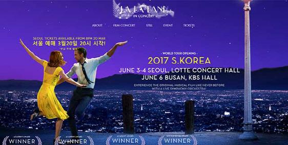 롯데콘서트홀, 라라랜드 콘서트 예매자 폭주…`사이트 마비`