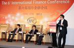 IFC 2017