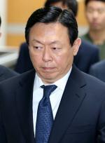 신동빈 롯데그룹 회장 2회 공판
