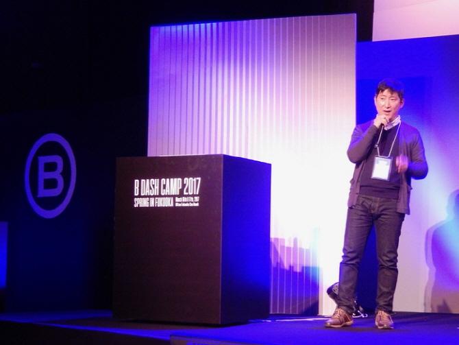 IoT 수처리 관리 `필드솔루션`, 日 `비 대시` 피칭대회 결선 올라