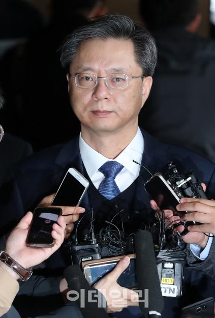 이데일리 - 檢 '마지막 타깃' 우병우 세번째 소환…'朴 관련 ...