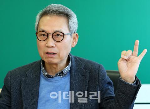 `위대한 대한민국, 공직사회부터 바꿔라`