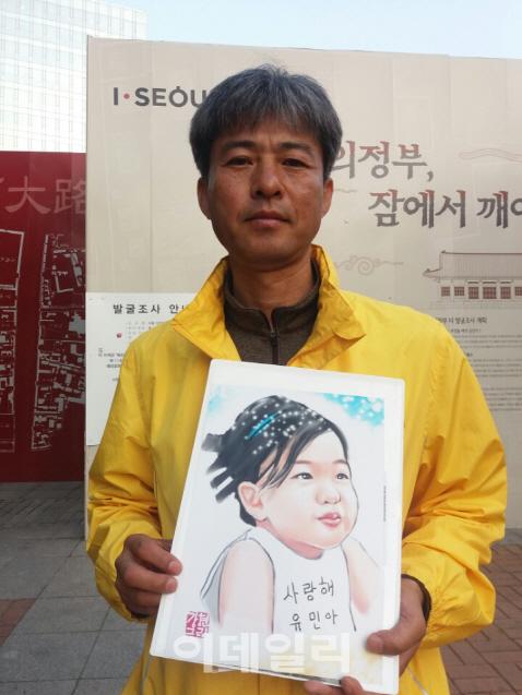 세월호 3주기 `유민아빠`의 꿈, `안전한 대한민국 만들어야`