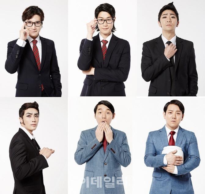 김우형·정원영 `신과 함께` 앙코르공연 합류
