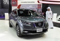2017 카타르 모터쇼