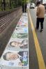 [포토]현수막 같이 길고 긴 선거벽보