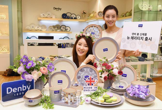 [포토]英 식기 브랜드 덴비, 봄 신제품 뉴 헤리티지 출시-1
