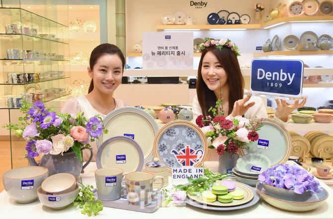 [포토]英 식기 브랜드 덴비, 봄 신제품 뉴 헤리티지 출시-4