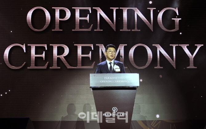 전필립 회장 `파라다이스시티, 한류 5.0시대 열 것`