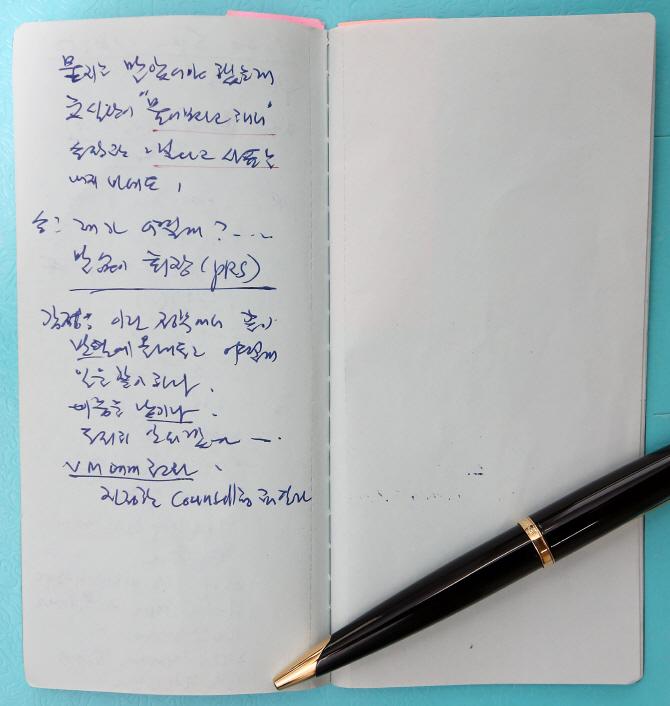 문재인 `송민순 쪽지, 제2의 NLL 조작사건..비열한 색깔론`(종합)