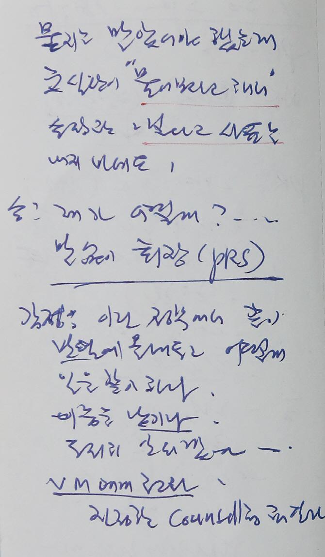 송민순 쪽지…文 `기권결정 후 北 통보..제2의 NLL 조작`(종합)