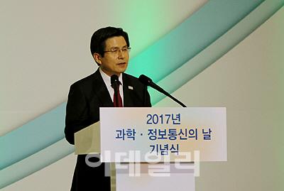 과학·ICT의  날 개최..황 권한대행 `신산업 규제 개혁`