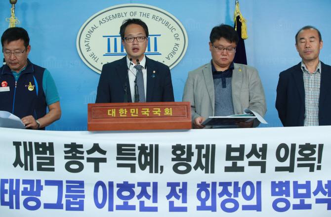 `재벌총수 특혜` 받던 이호진 전 태광 회장, 파기환송심서도 실형 선고