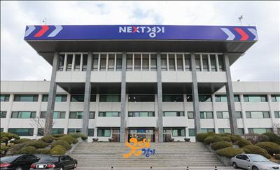 경기도, 15개 공공기관 직원 채용 원서접수