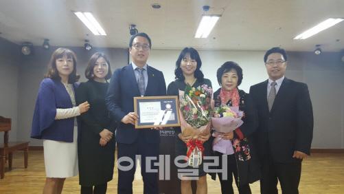 정기열 경기도의회 의장 `장애인 인권 향상 노력하겠다`