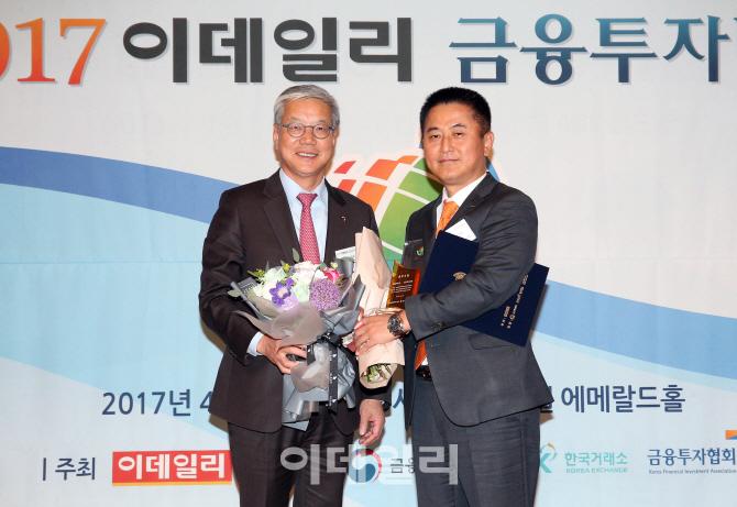 [포토]2017 이데일리 금융투자대상, `퇴직연금판매 부문 한국투자증권`