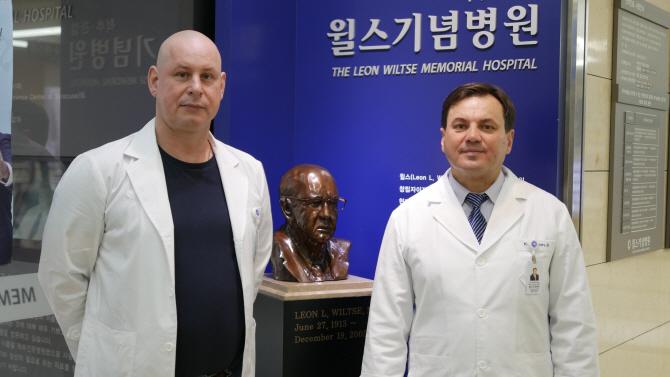 러시아 의료진, 선진 의료기술 배우러 수원 윌스기념병원 찾아