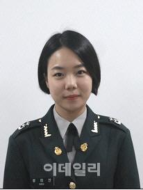 47기 의무사관·14기 수의사관 임관…5년 만에 女 수의장교 배출