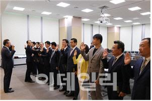 한국부동산개발협회, 임원 윤리강령 선서식 개최