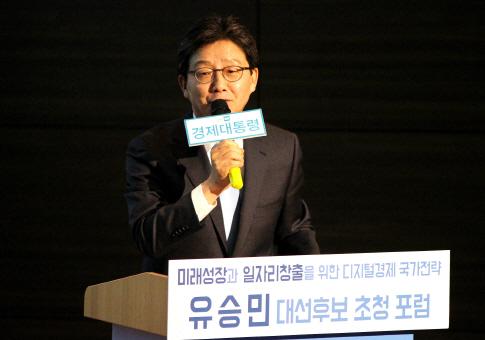 유승민 `망 중립성 강화하겠다`..플랫폼·콘텐츠 진흥↑