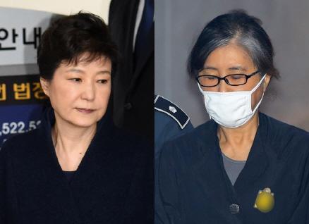 朴 `崔, 일단 귀국해야 문제 해결`..귀국종용 정황 공개