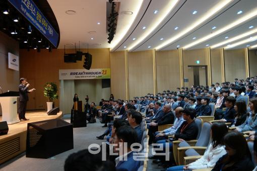 삼성바이오로직스 창립 6주년 기념식 개최