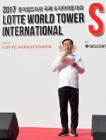 롯데월드타워 국제 수직 마라톤대회