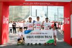 국제수직마라톤 대회