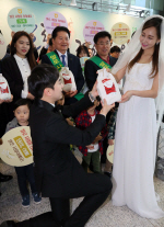 농협, '사랑♥쌀' 출시