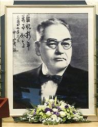 대한민국 임시정부 탄생의 `산파`, 해공 신익희 61주기 추모식