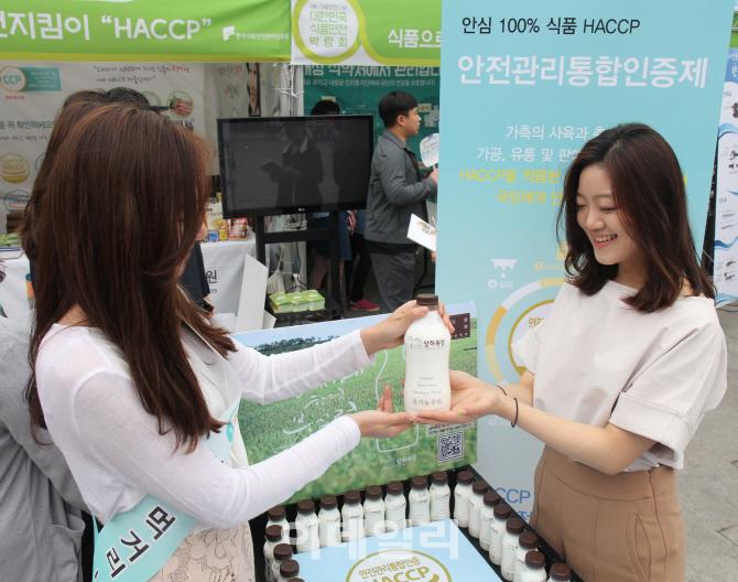 [포토]상하목장, '제 16회 식품안전의 날' 맞아 식품안전박람회 참가-2