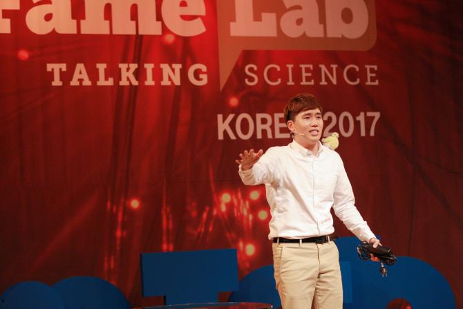 3분 과학 소통, '2017 페임랩 코리아' 한국대표에 목정완 씨