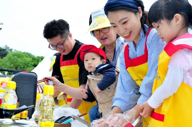 [포토] 가족이 함께 만드는 가족요리