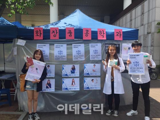 성추문·음주폭력 오명 벗자…대학가 축제 달라진다