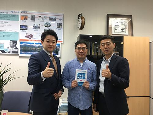 강후 PD, 청소년 성공학`공부톡 인생톡` 도서 영상촬영 기획