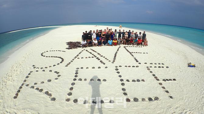 반얀트리 호텔 앤 리조트 그룹, 세계 환경의 날 기념