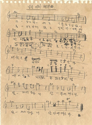 [단독]27년전 `임을 위한 행진곡` 예술의전당 객석 울렸다…`유일무이`