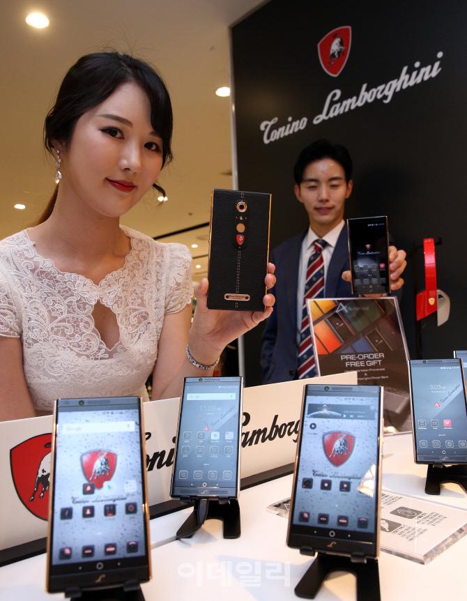 다산, 첫 `람보르기니폰` 제조사 中 ZTE로 선택한 이유는?