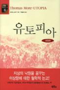 [명사의서가③]우리에게 국가·민족이란?…신율 교수 추천 서적