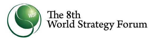 [사고]제8회 세계전략포럼